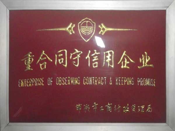 Contract and trustworthy enterprises
