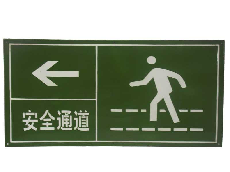 Enamel sign